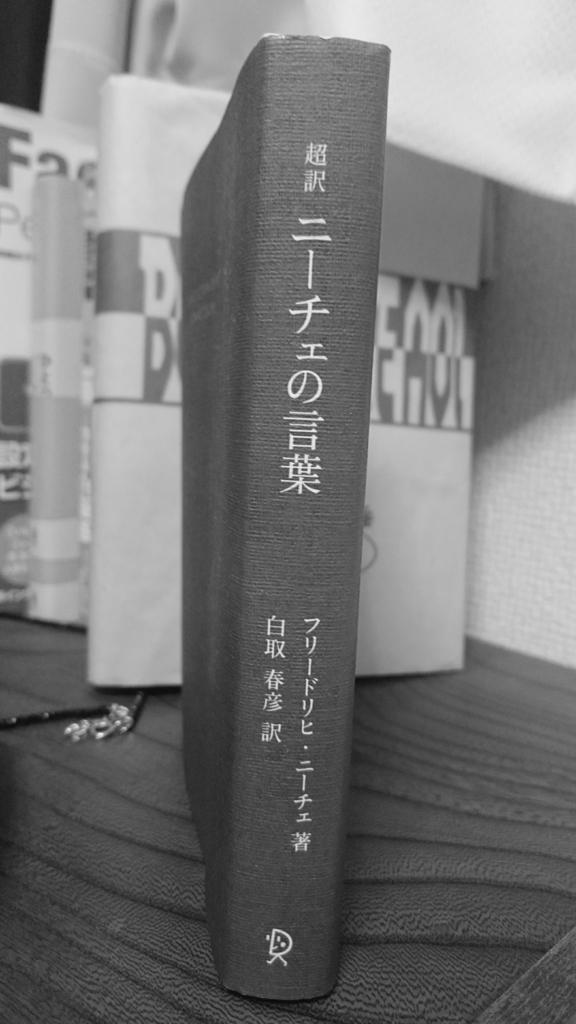 f:id:kankichikambe:20161013224904j:plain