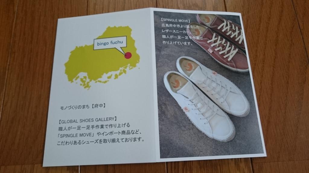 f:id:kankichikambe:20170129123329j:plain