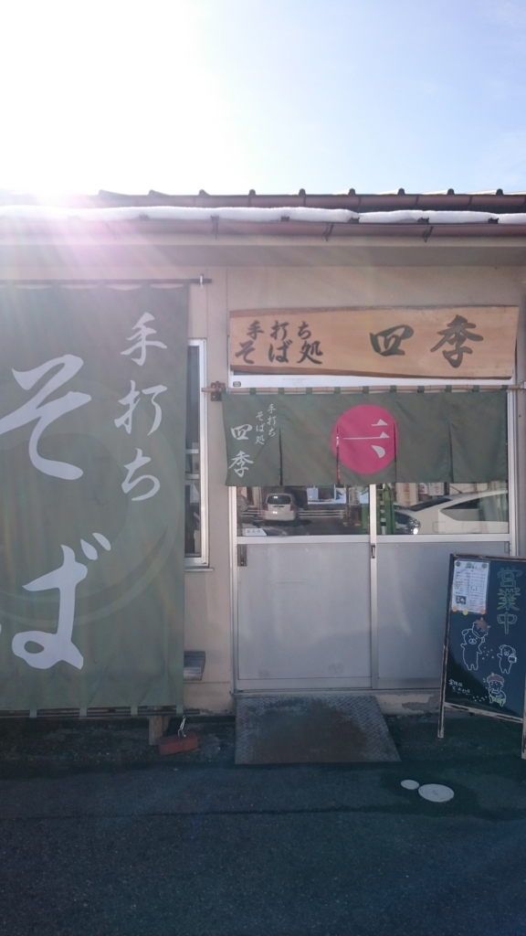 f:id:kankichikambe:20170129124047j:plain