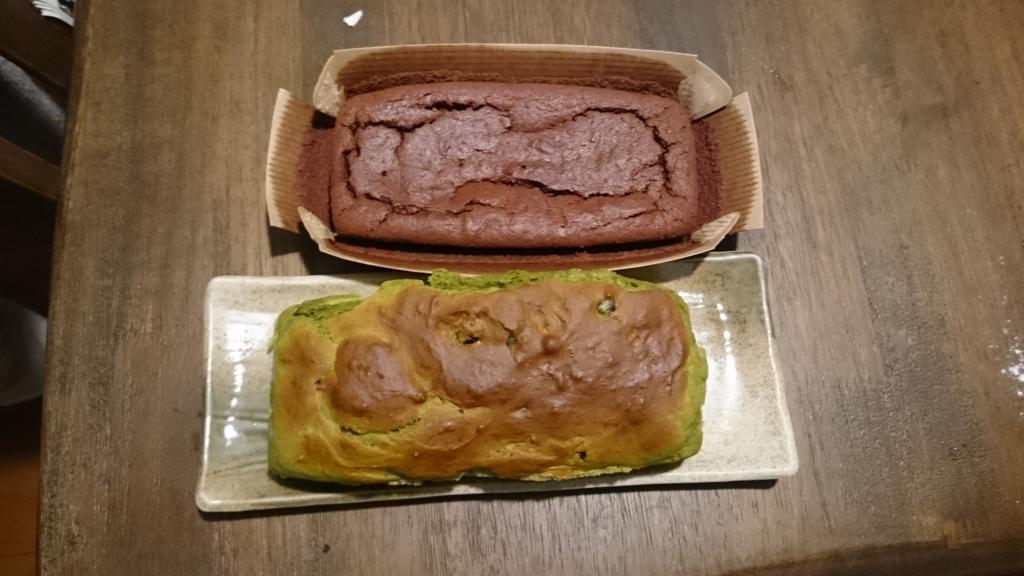 f:id:kankichikambe:20170214230708j:plain
