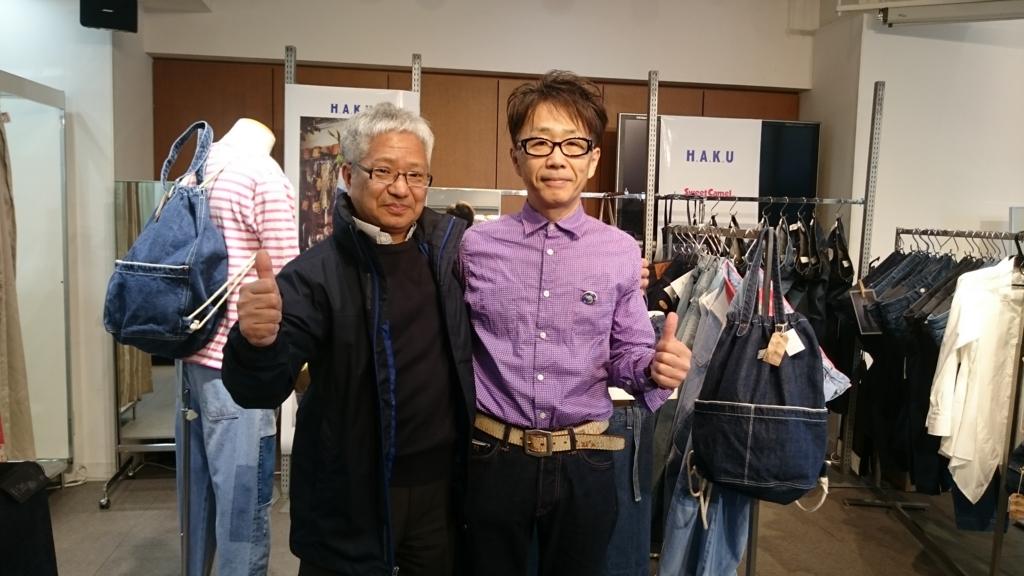 f:id:kankichikambe:20170227113003j:plain