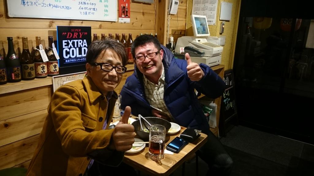 f:id:kankichikambe:20170228083712j:plain