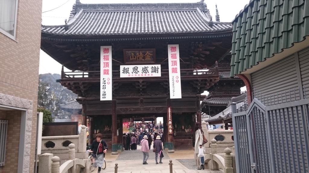 f:id:kankichikambe:20170305195537j:plain