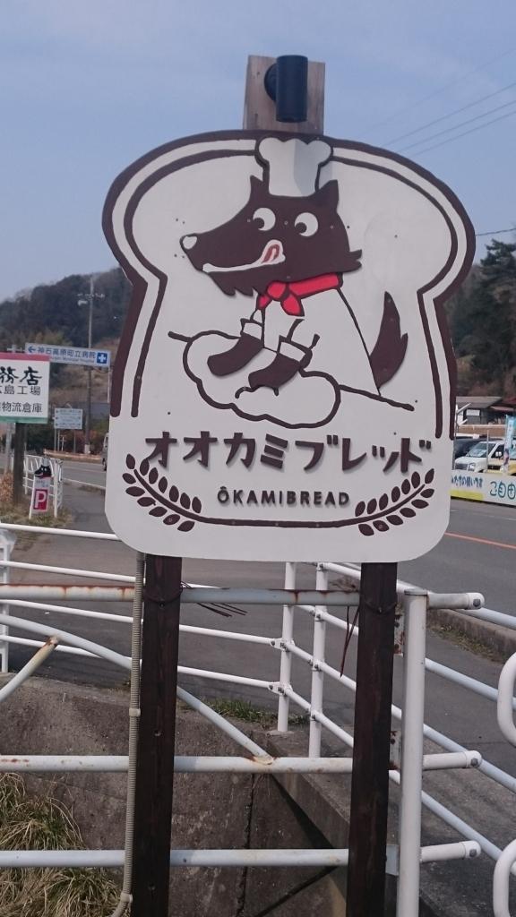 f:id:kankichikambe:20170320210042j:plain