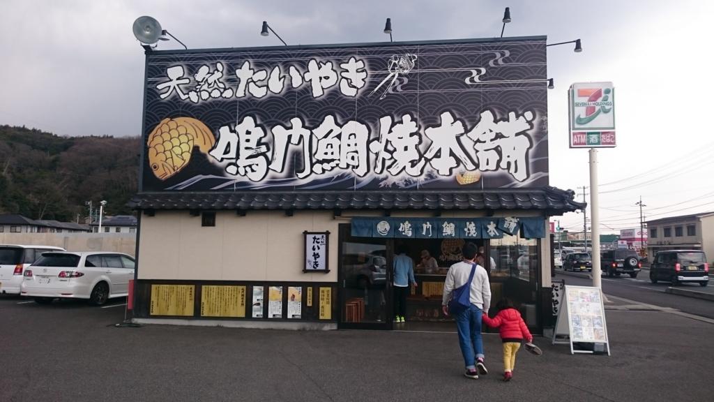f:id:kankichikambe:20170402221044j:plain