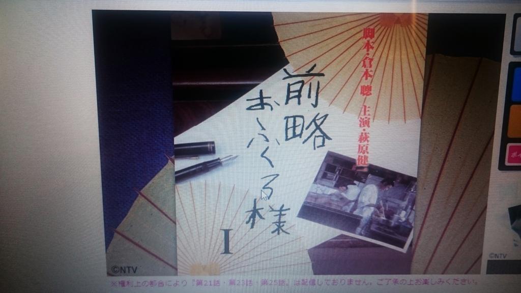 f:id:kankichikambe:20170519180201j:plain
