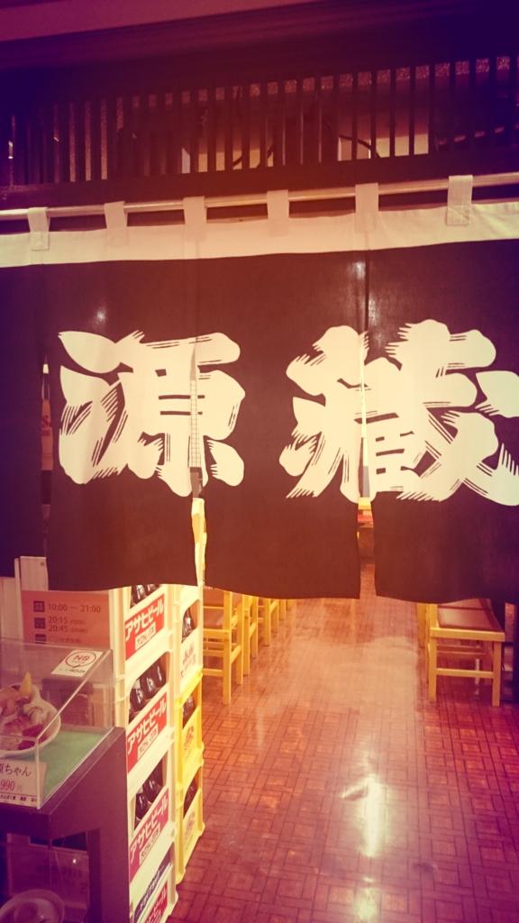 f:id:kankichikambe:20170528212136j:plain