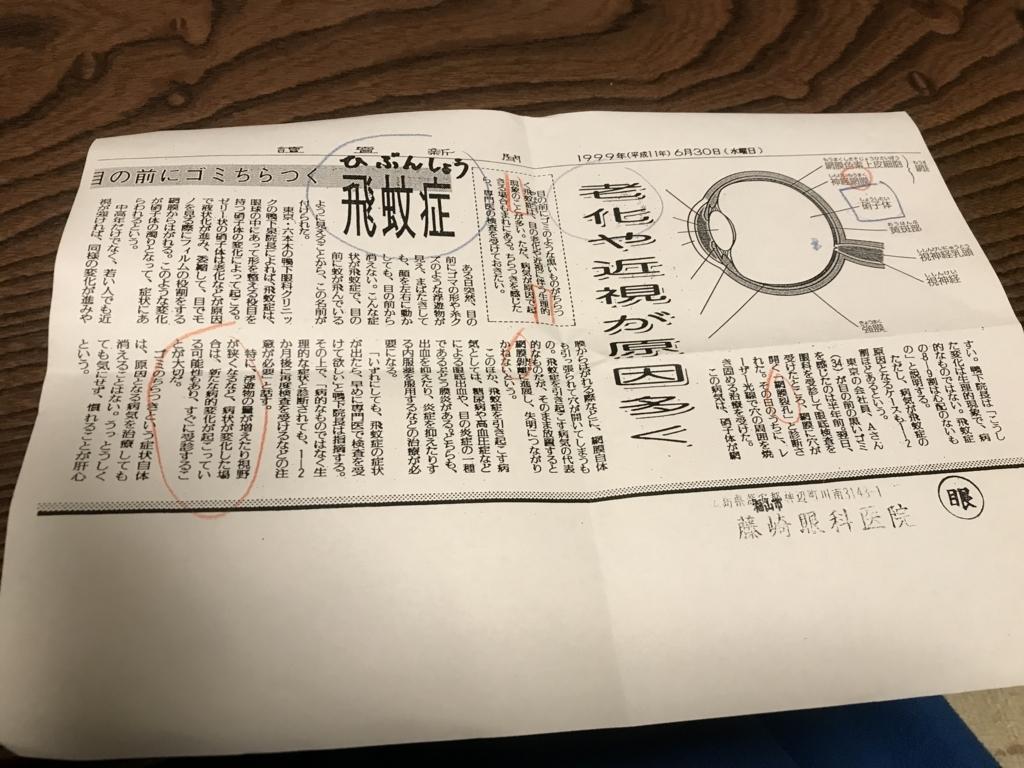 f:id:kankichikambe:20180416222101j:plain