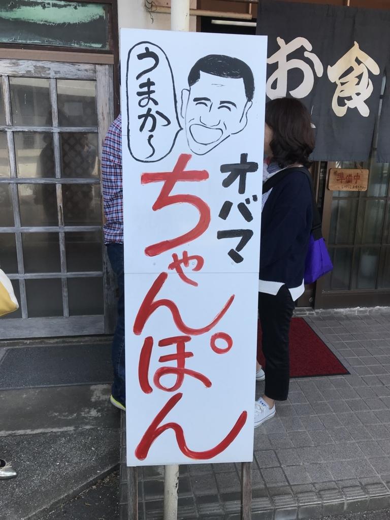 f:id:kankichikambe:20180501221210j:plain