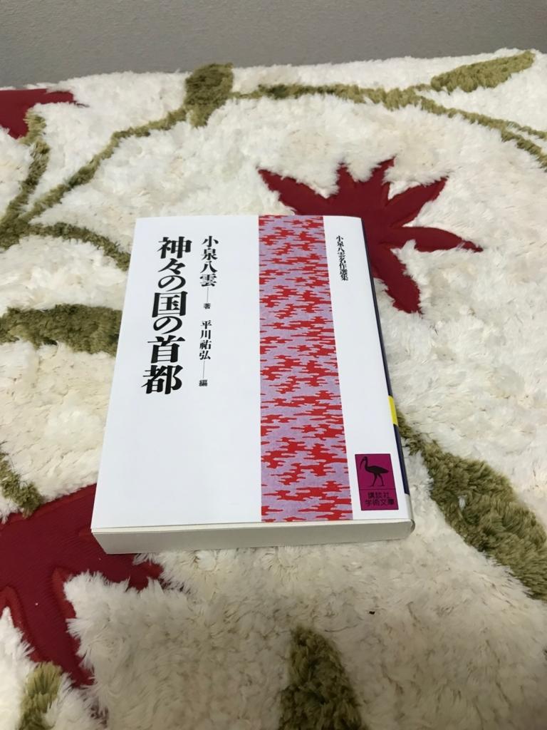 f:id:kankichikambe:20180811123142j:plain