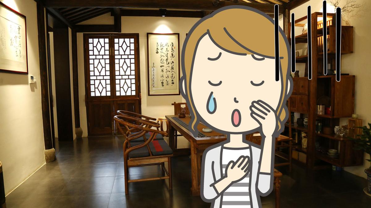 f:id:kankokugo-lesson:20200404225720j:plain