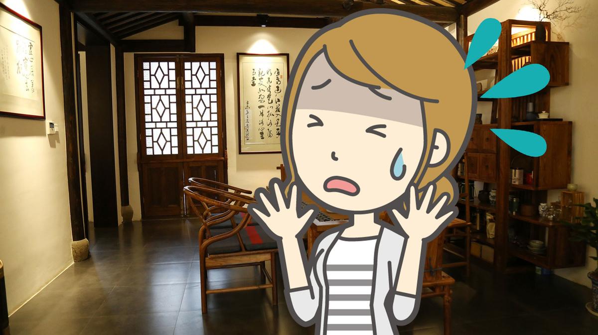f:id:kankokugo-lesson:20200404225730j:plain