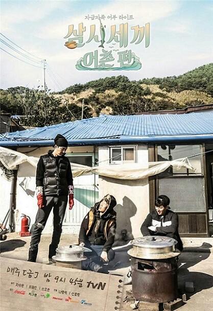 f:id:kankokuneko:20161216152910j:image