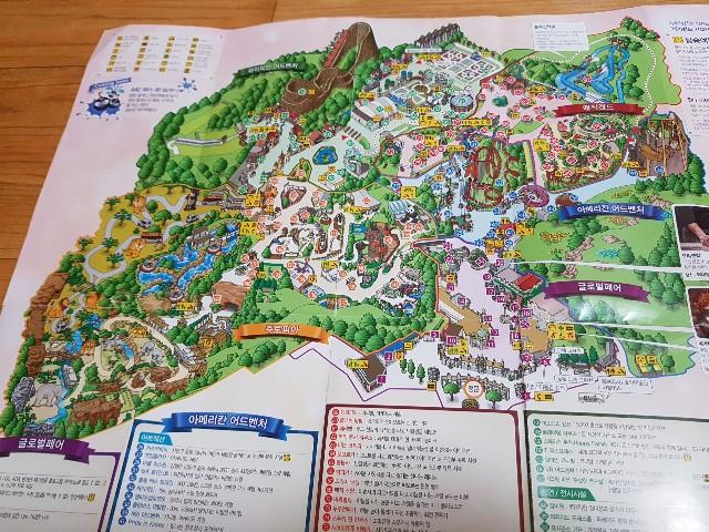 f:id:kankokuneko:20170508225803j:image