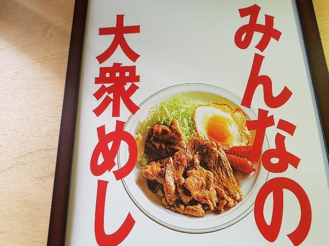 f:id:kankokuneko:20170522160626j:image