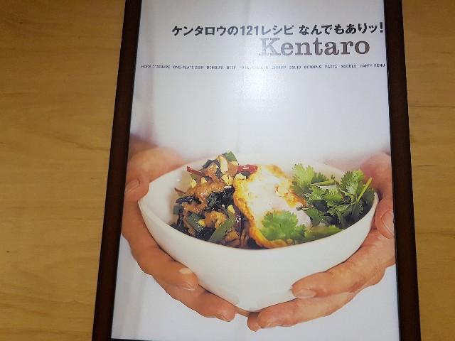 f:id:kankokuneko:20170522160648j:image