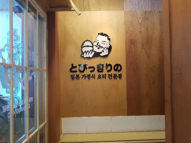f:id:kankokuneko:20170522161318j:image