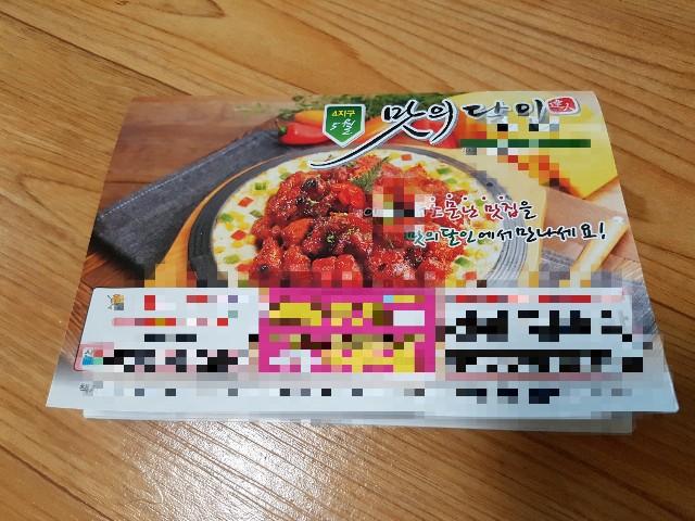 f:id:kankokuneko:20170525145716j:image