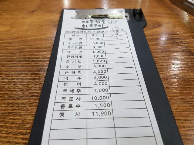 f:id:kankokuneko:20180201173132j:image