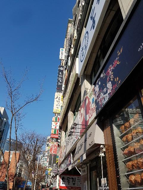f:id:kankokuneko:20180215223620j:image