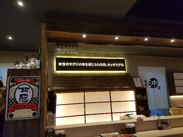 f:id:kankokuneko:20180216170602j:image
