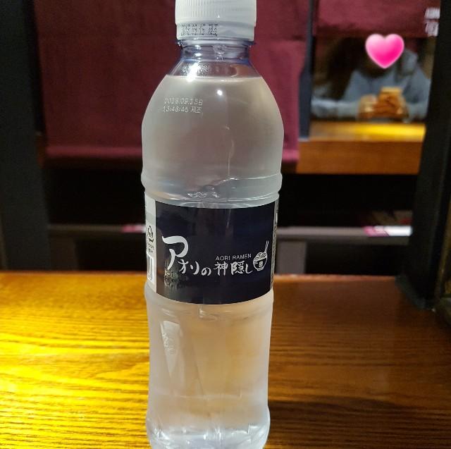 f:id:kankokuneko:20181018020714j:image