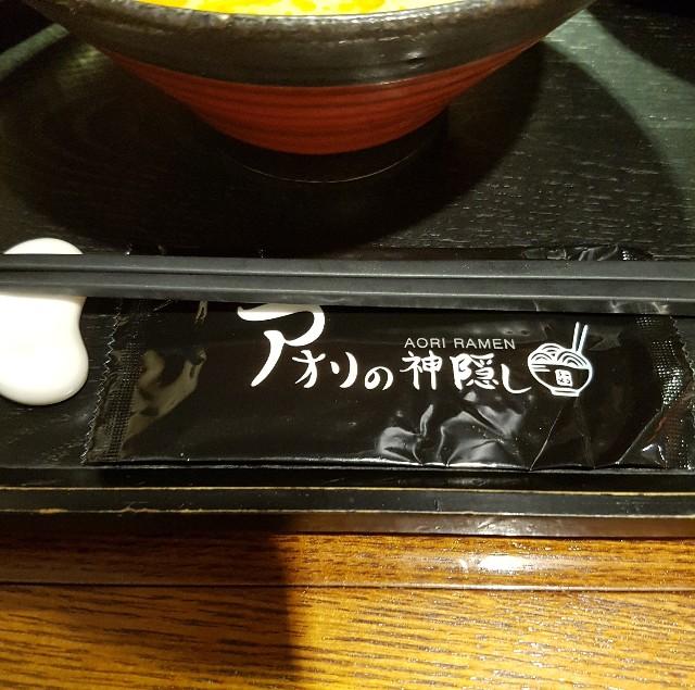 f:id:kankokuneko:20181018164711j:image