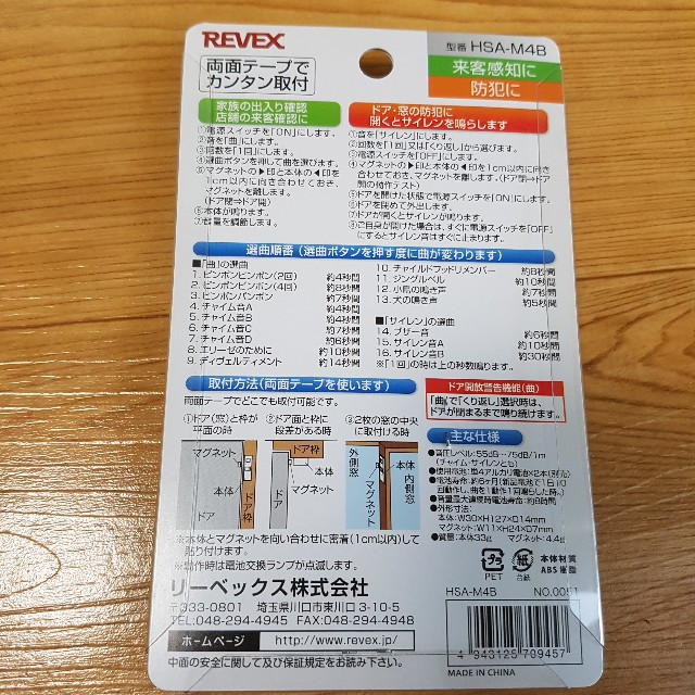 f:id:kankokuneko:20190430163631j:image