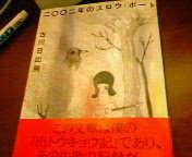 f:id:kankoto:20060122114600j:image