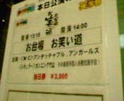 20060506130400