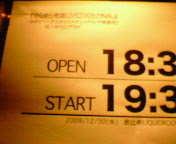 f:id:kankoto:20091230172600j:image