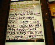 f:id:kankoto:20100123175500j:image