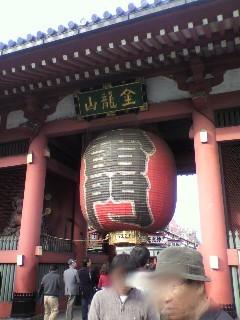 f:id:kankoto:20101124125858j:image:left
