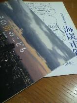 f:id:kankoto:20110125211429j:image:left