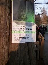 f:id:kankoto:20110208064212j:image:left