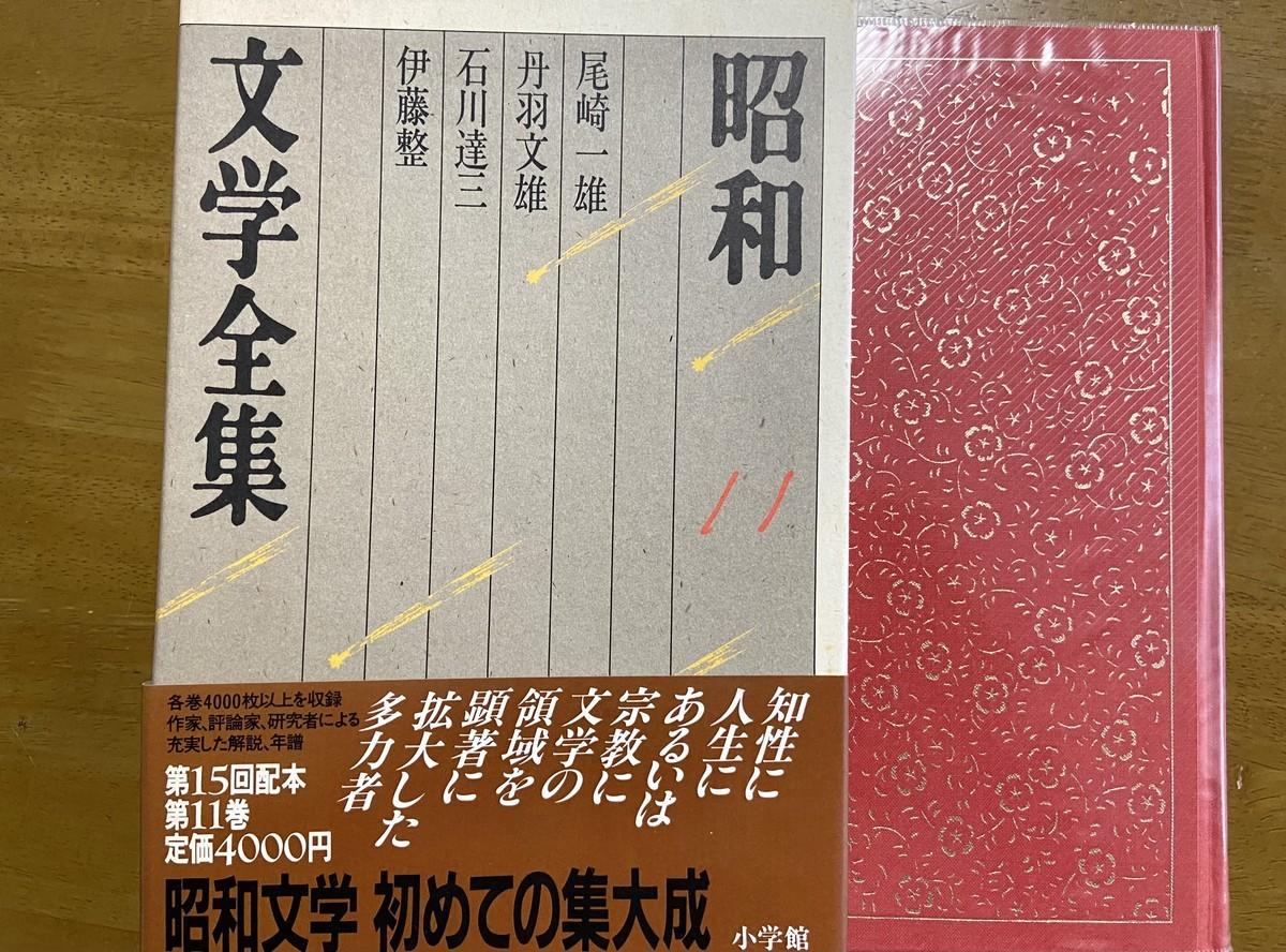 f:id:kankoto:20210204181213j:plain