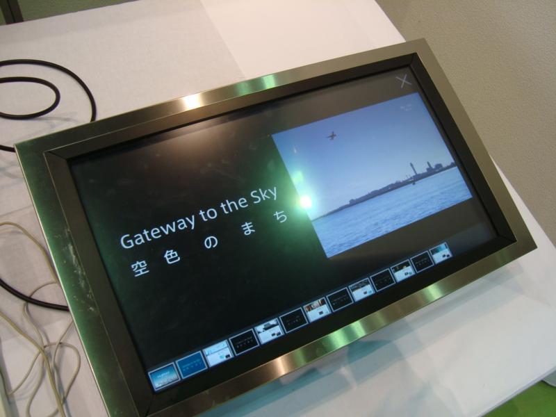 android tablet アンドロイドタブレット マルチタッチ