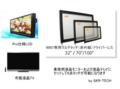 windows7マルチタッチスクリーン
