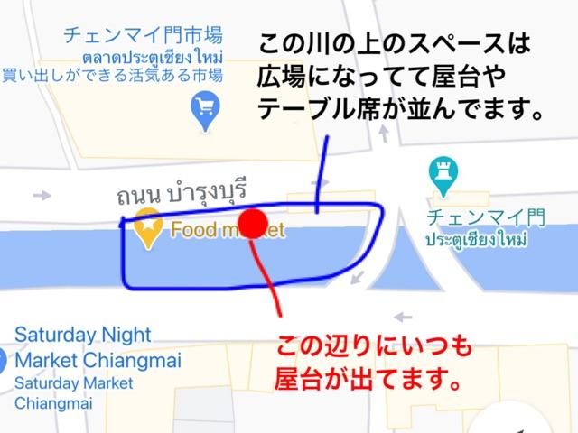 f:id:kankoutaishi_taka:20210503182044j:plain