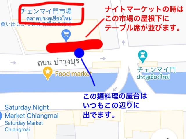 f:id:kankoutaishi_taka:20210503183629j:plain