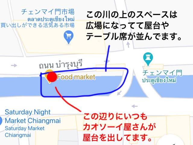f:id:kankoutaishi_taka:20210504020638j:plain