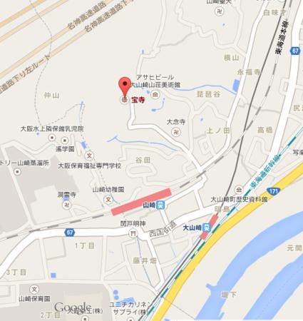f:id:kankyo-science:20140623180934p:image