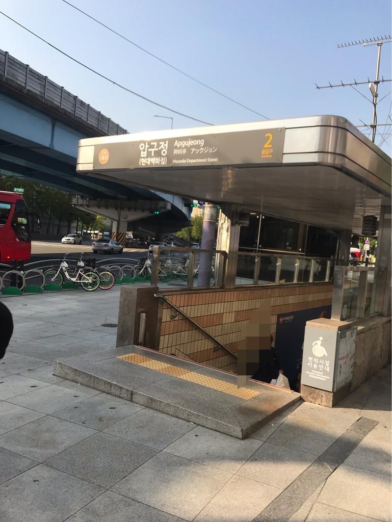 f:id:kanmi-korea:20181027215005j:plain