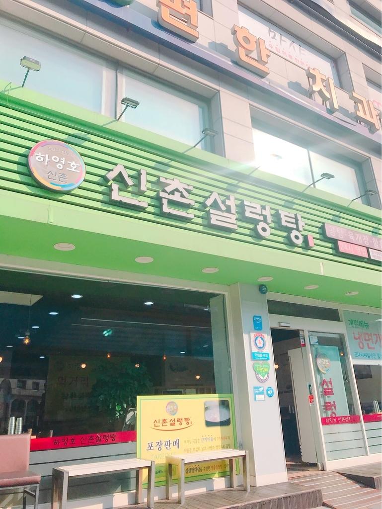 f:id:kanmi-korea:20181028181014j:plain