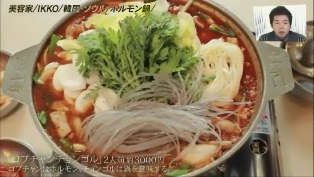 f:id:kanmi-korea:20181030000043j:plain