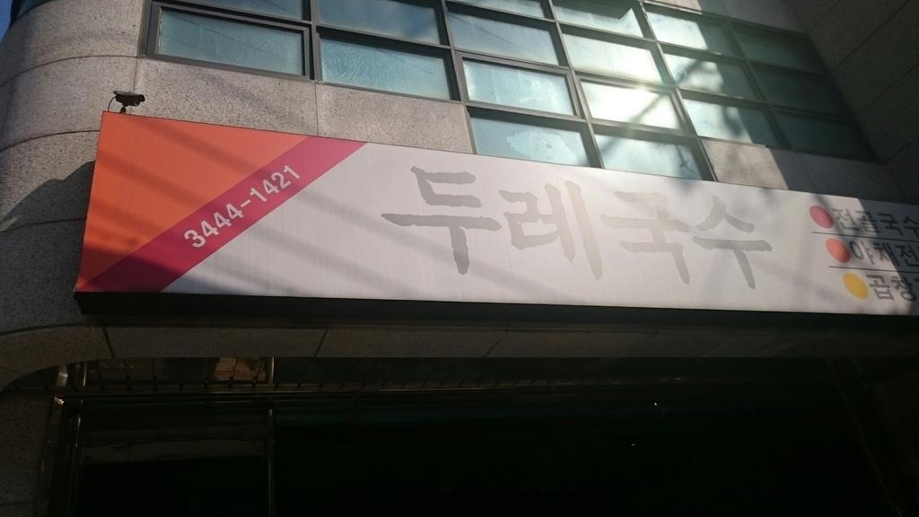 f:id:kanmi-korea:20181030000340j:plain