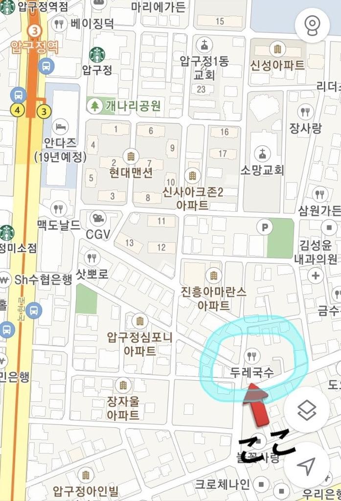 f:id:kanmi-korea:20181030230846j:plain