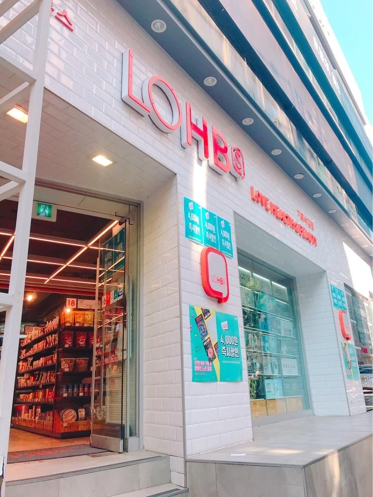 f:id:kanmi-korea:20181110203500j:plain