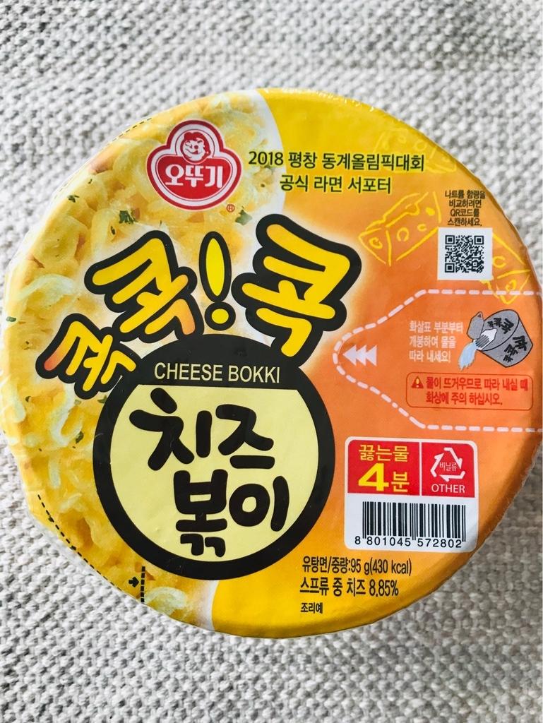 f:id:kanmi-korea:20181117122447j:plain