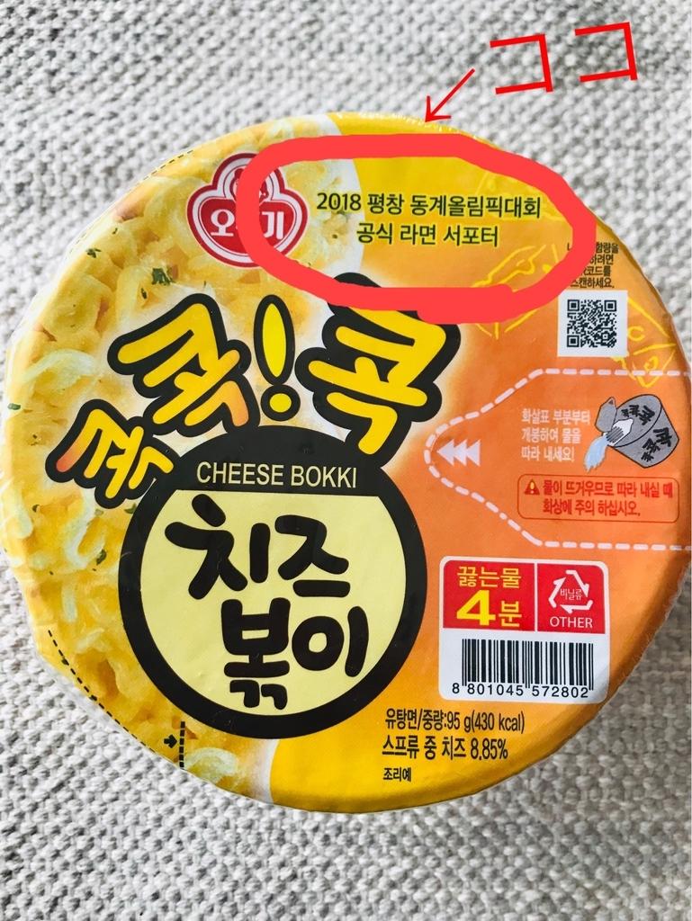 f:id:kanmi-korea:20181117125604j:plain